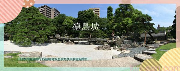 IMG_0814_副本