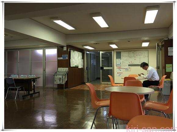 アジア文化会館日本語コース