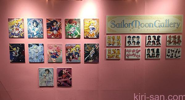 sailormoon_namja (7)