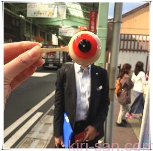 sakai_minato (29)