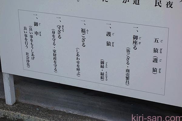 saikyouji (11)