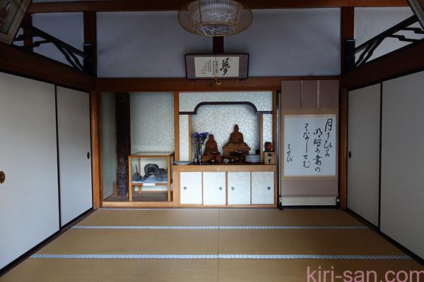saikyouji (9)