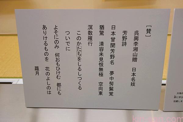 DSC00190_副本