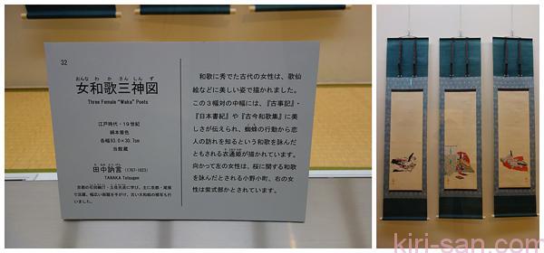 DSC00192_副本