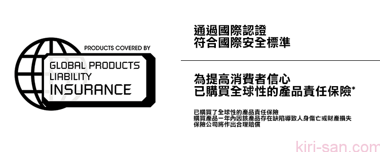 product_pic_warranty
